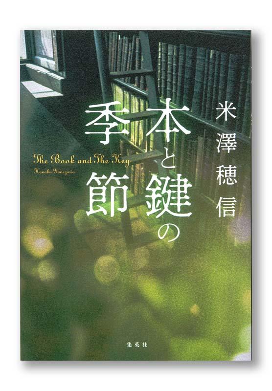 K_book&key_cov_T