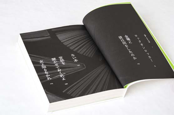 K_book&key_toc2_T