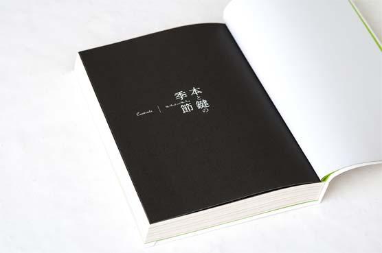 K_book&key_toc_T