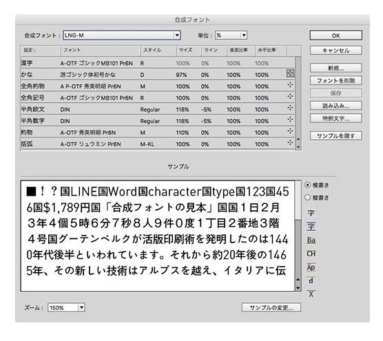 K_legend_font_A_T_.jpg