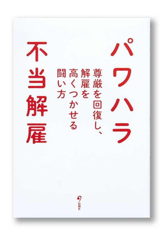 K_pawahara_hyo_T