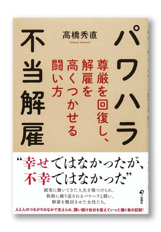 K_pawahara_obi_T