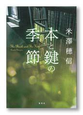 S_book&key_cov_T