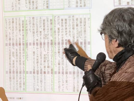 装丁夜話 京極夏彦の版面_04_1