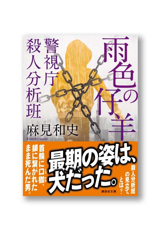 K_kohitsuji_obi_B