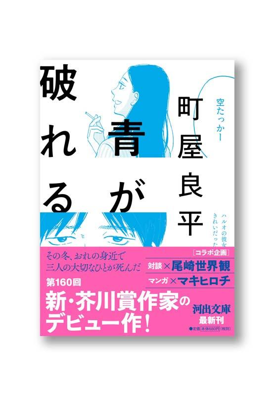 K_blue_obi_B
