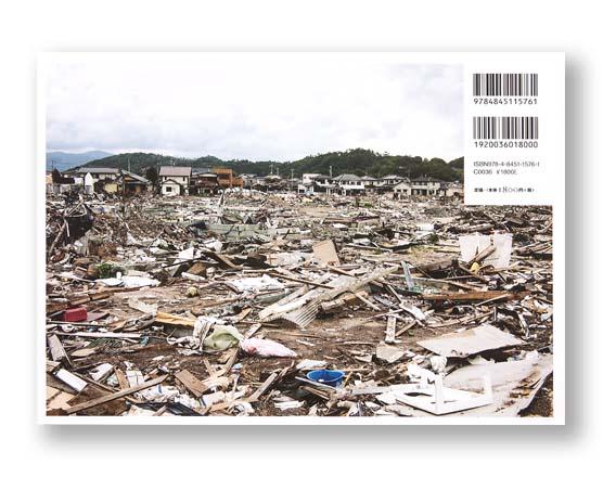 K_fukushima_cov4_T