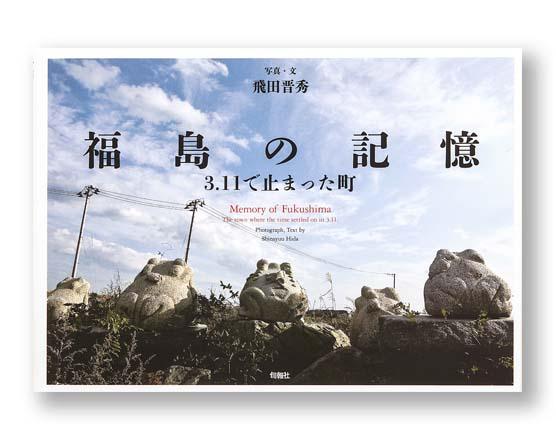 K_fukushima_cov_T