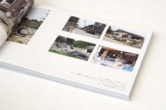 K_fukushima_hon03_T
