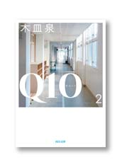 S_Q10-2_cov_B