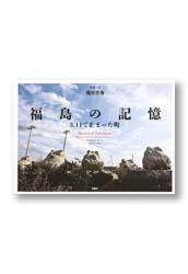 S_fukushima_cov_T