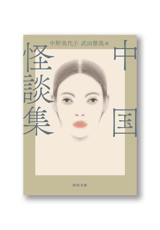 K_china_cov_B