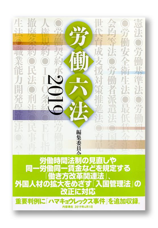 K_rodo2019_obi_T