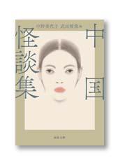 S_china_cov_B